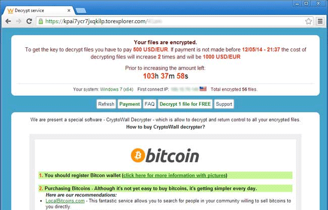 CryptoWall Ransomware Removal